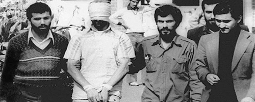 Post image for FAILED US IRANIAN HOSTAGE RESCUE
